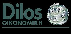 DILOS ΟΙΚΟΝΟΜΙΚΗ