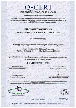 Dilos Certificate 2013
