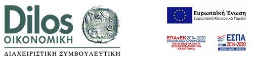 Dilos Οικονομική Λογότυπο